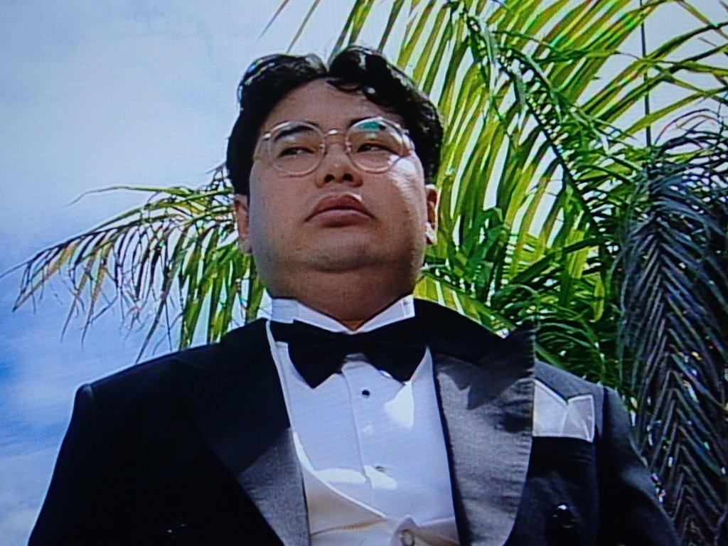野田茂男 古畑任三郎