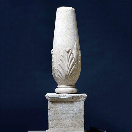 マルタのロゼッタストーンがフェニキア文字解読の鍵に