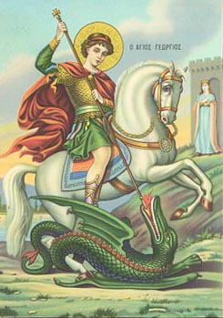 sveti Jurij