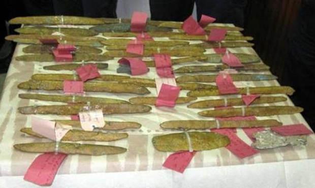 39 Lingotes de Oricalco