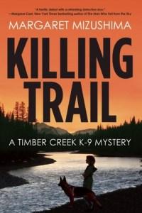 mizushima-killing-trail