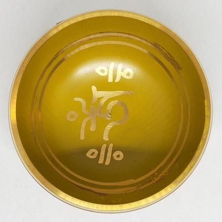 Singing Bowl 10cm Yellow (top down)