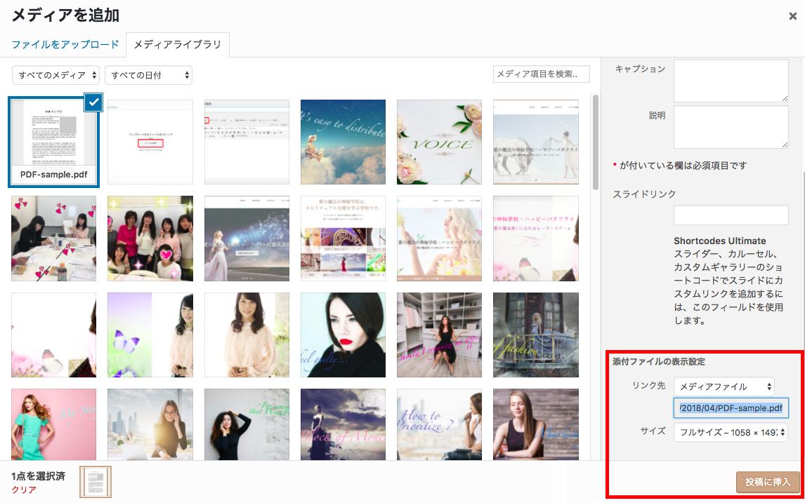 0412 blog 003