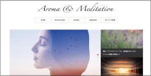 プロフェッショナル瞑想コーチ ホームページ