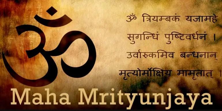 mahamrutyunjay mantra lyrics