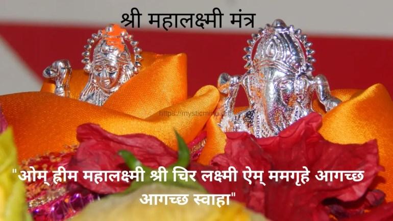 Gomati Chakra in Hindi by MysticMind
