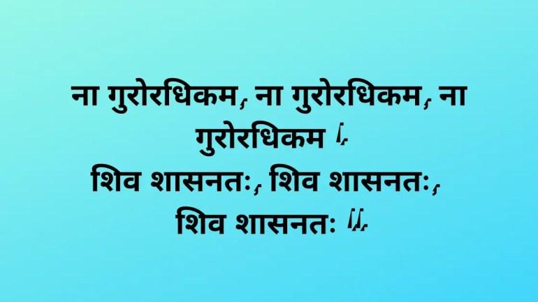 Kundalini Images/ Kundalini jagran Mantra