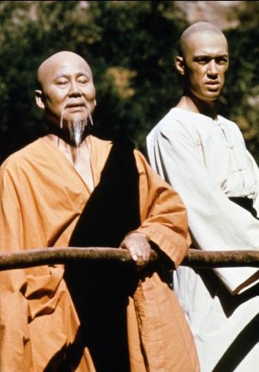 kung-fu-