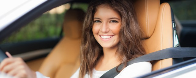 Low Cost Auto Insurance Lake Forest, CA
