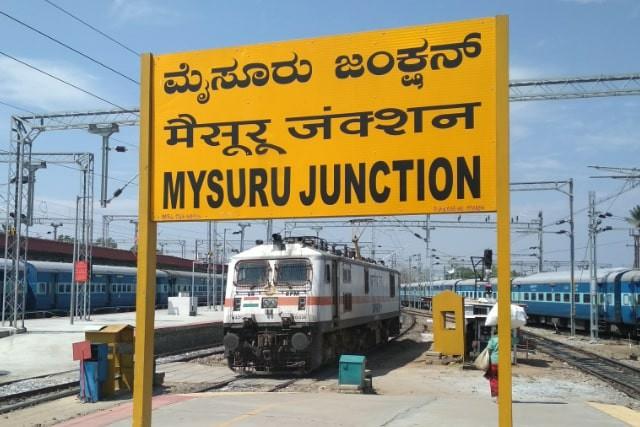 Mysuru - Chamarajanagar Railway Line