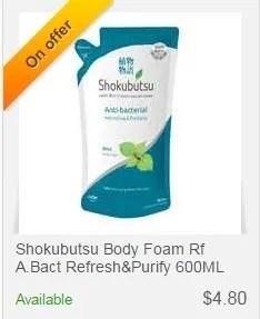 shokubutsu-refill