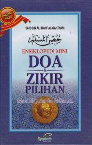 Ensiklopedia Mini - Doa & Zikir Pilihan (Kecil)