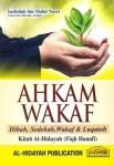 Akham Wakaf