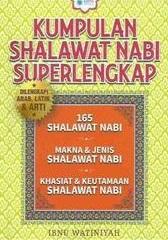 KUMPULAN SHALAWAT NABI SUPERLENGKAP