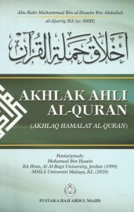 AKHLAK AHLI AL-QURAN