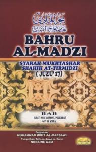 BAHRU AL-MADZI (JUZU' 17)