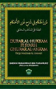 Duraral-Hukkam Fi Syarh Ghuraral-Ahkam