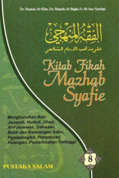 KITAB FIKAH MAZHAB SYAFIE (JILID 8)