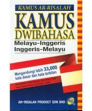 KAMUS DWIBAHASA (MELAYU-INGGERIS)