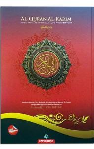 Al-Quran Al-Karim Mushaf (B5): Mushaf Resam Uthmani dengan Tajwid Berwarna