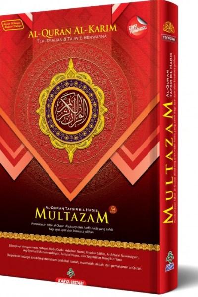 Al-Quran Al-Karim Multazam (A4)