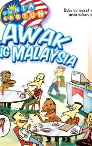Dunia Kartun: Lawak Orang Malaysia