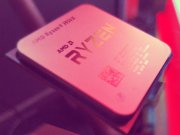 AMD Ryzen 9 3950X benchmark