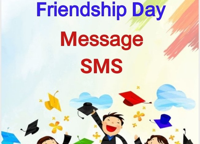 Friendship Day Messages, SMS 2021