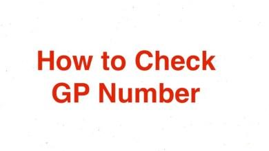 How to Check GP Number - GP Number Dekhar Code