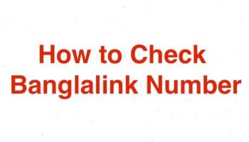 How to Check Banglalink Number - Banglalink Number Dekhar Code