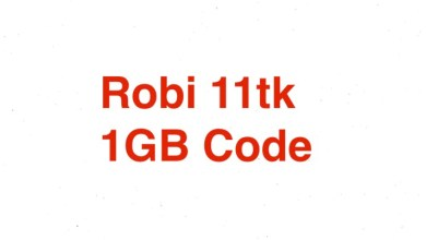 Robi 11 tk 1GB Code 2021 1GB Internet Offer at 11 Taka Activation Code