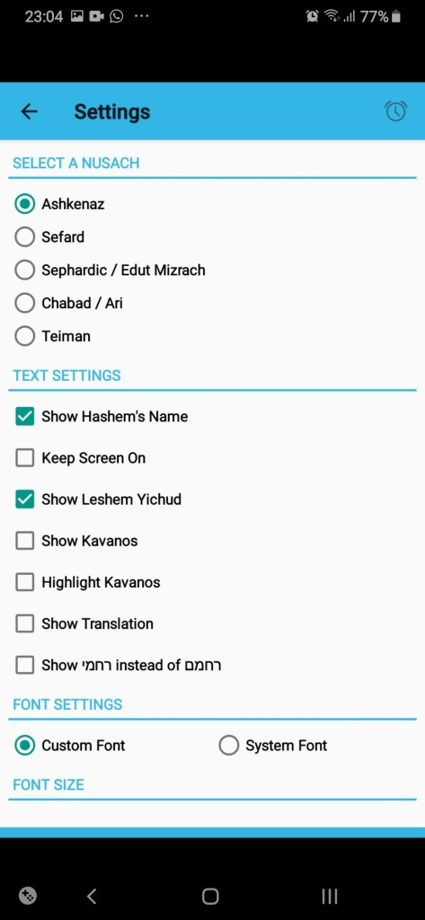choose the nusach at the top