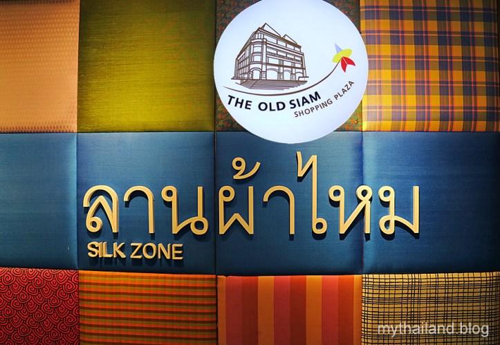 The Silk Zone in Bangkok