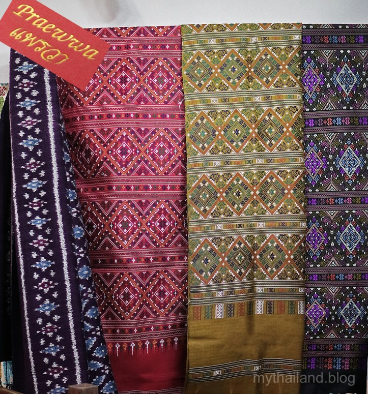 Praewa Silk for sale