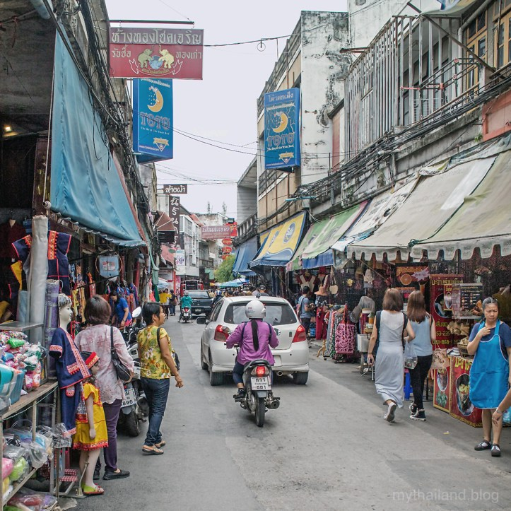 The Chiang Mai Fabric and Garment District