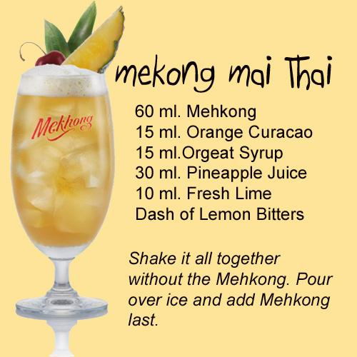 Mehkong Mai Tai