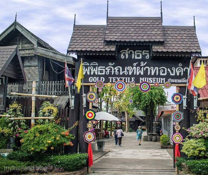 The Textile Museum of Ban Hat Siaw, Thailand