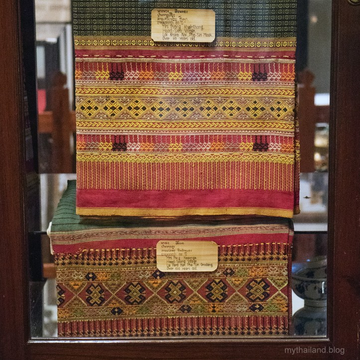 Fabric museum in Ban Hat Siaw, Thailand