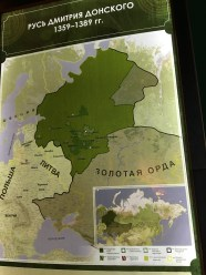 Donskoi's Russia