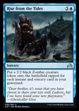 Rise From The Tides Shadows Over Innistrad Visual Spoiler