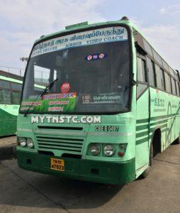 coimbatore to Chennai setc