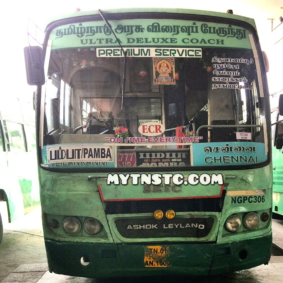Pamba to Chennai Special Service TN 01 AN 1008
