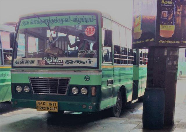 TNSTC Chennai to Hosur Express Service