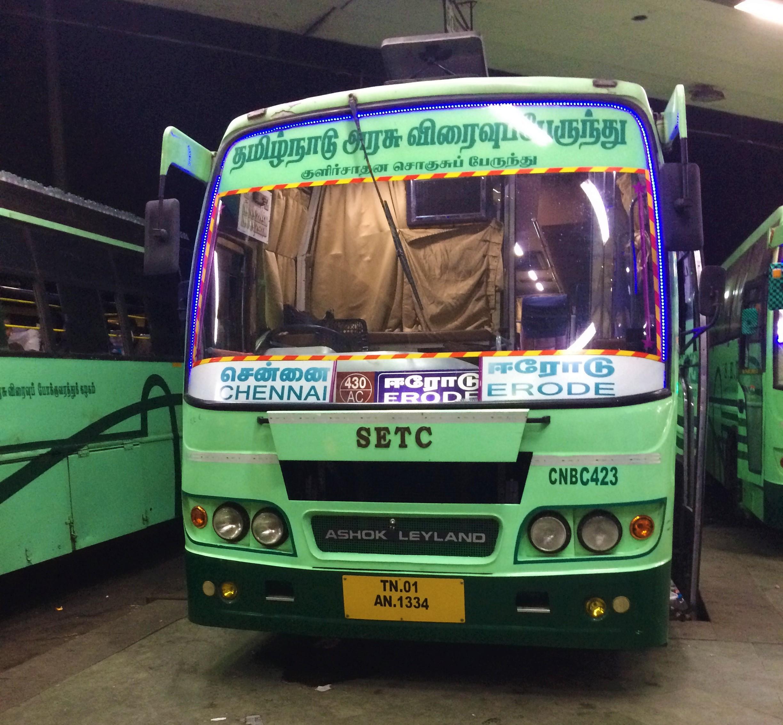 Chennai To Erode SETC AC Bus via Villupuram