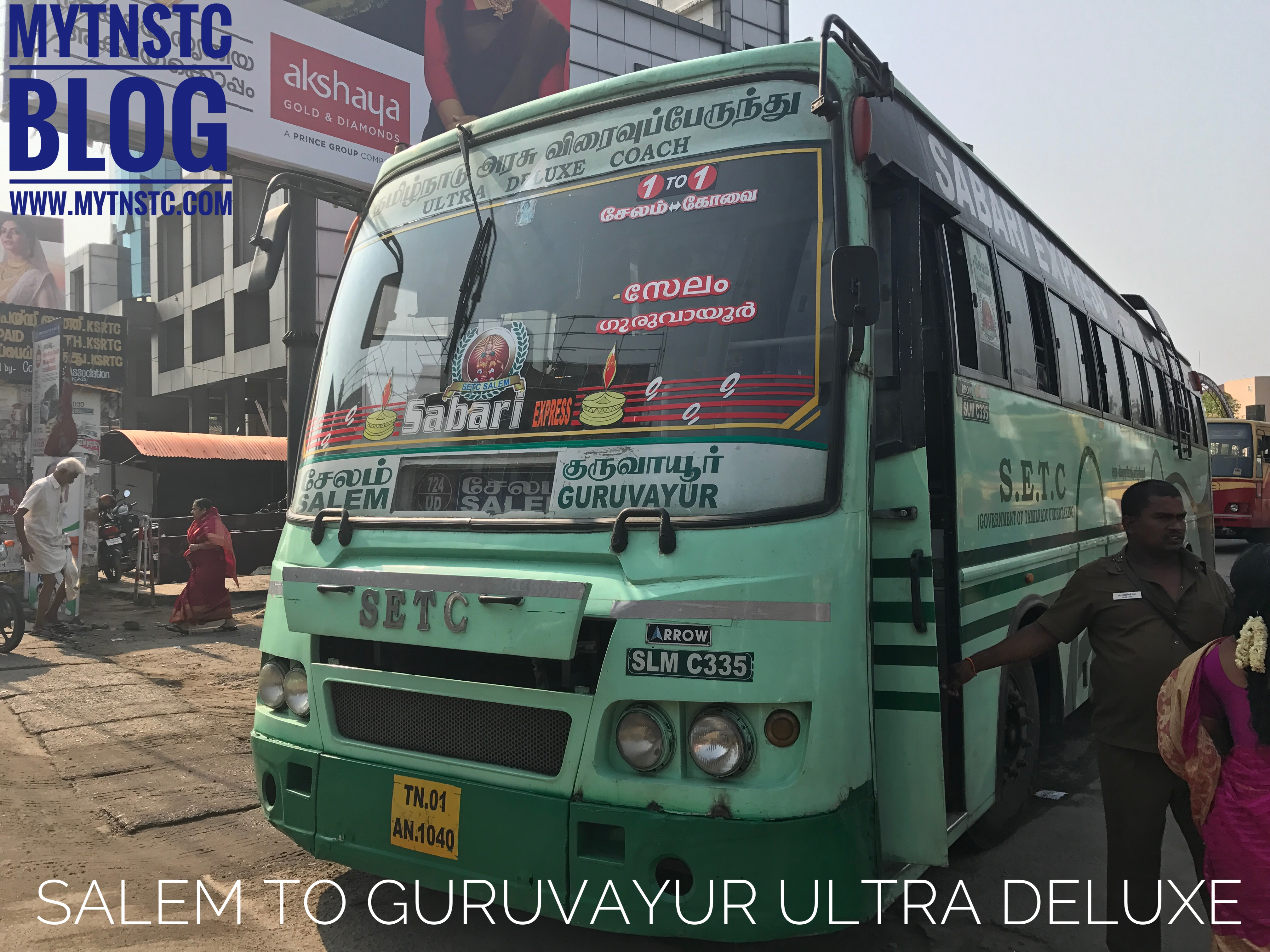 Salem To Guruvayor SETC Bus Service From Tamilnadu
