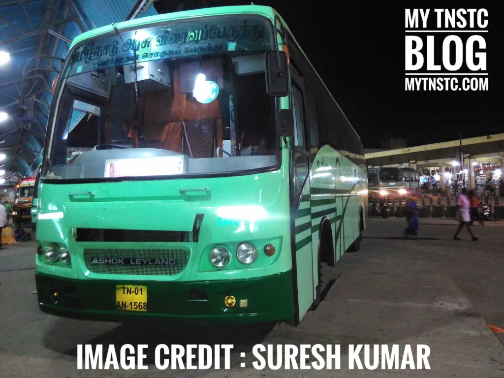 Theni To Chennai SETC Air Conditioned Bus Service 460 AC UD