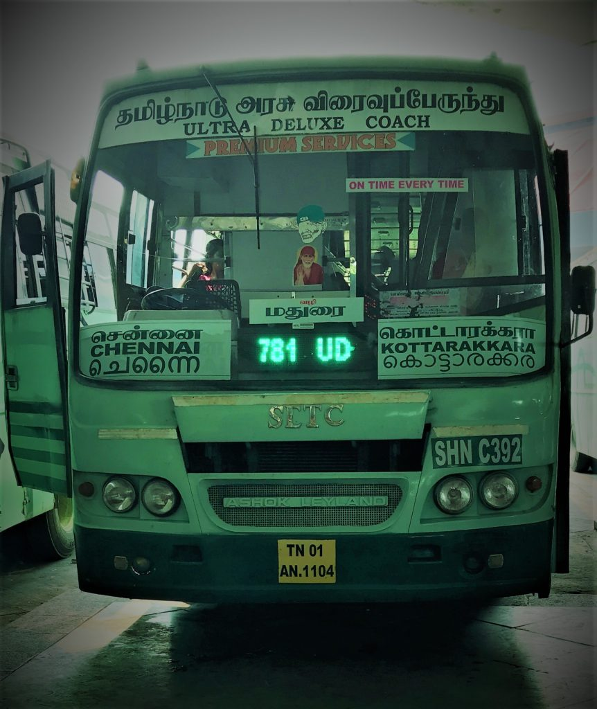 SETC Bus Service From Bangalore To Trivandrum H687 via Salem Nagercoil