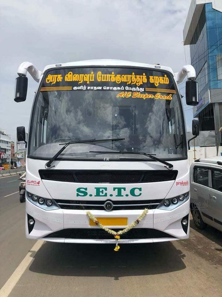 SETC AC Sleeper Bus Timings From Gobi To Chennai
