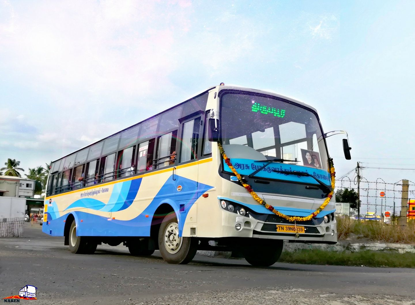 TNSTC End To End 1 to 1 Bus Timings From Trichy to Coimbatore