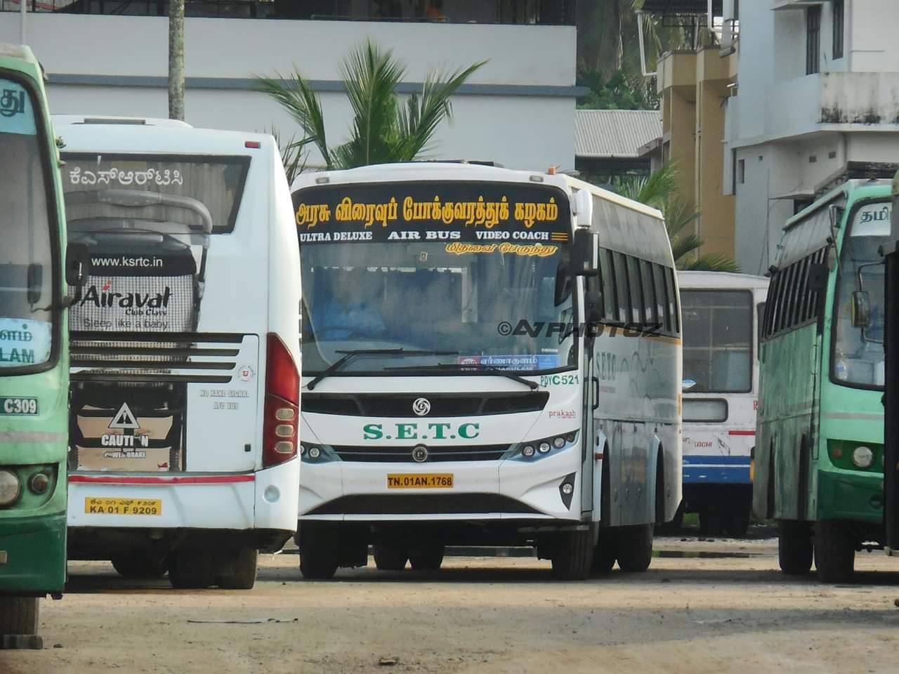 SETC Bus Timings Srirangam to Trivandrum